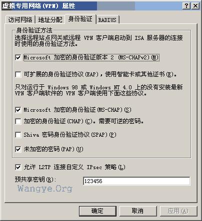 服务器端身份验证