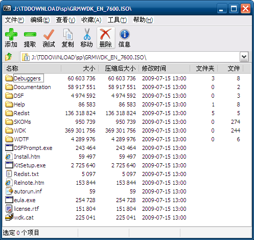 Windows XP下WR2PLbo 7-Zip 9.20 FK主界面.png