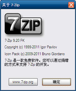 Windows XP下WR2PLbo 7-Zip 9.20 FK关于窗口.png