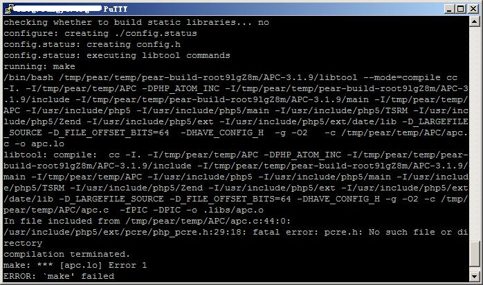 PHP APC安装失败.png