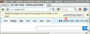 您需要其他插件以显示此页面的所有媒体