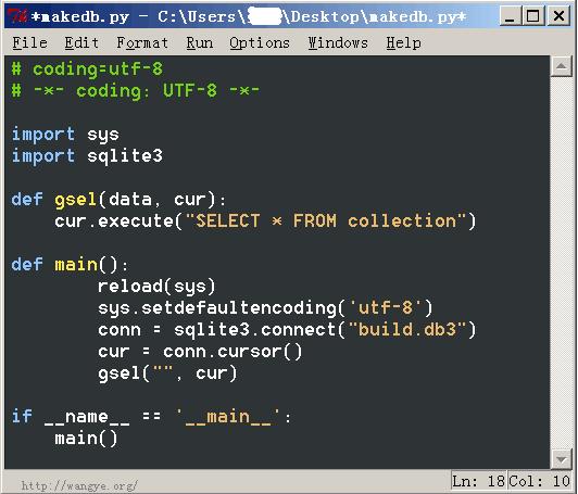 Python IDLE美化界面