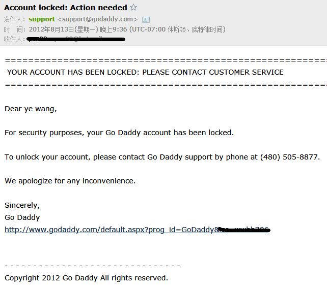 Godaddy账户被封锁