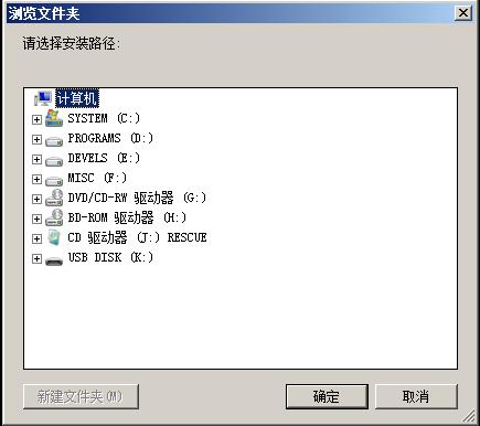 清理Excel宏另选安装文件夹