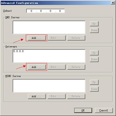 dhcpwiz配置DNS和网关