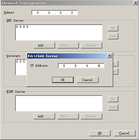 dhcpwiz配置DNS