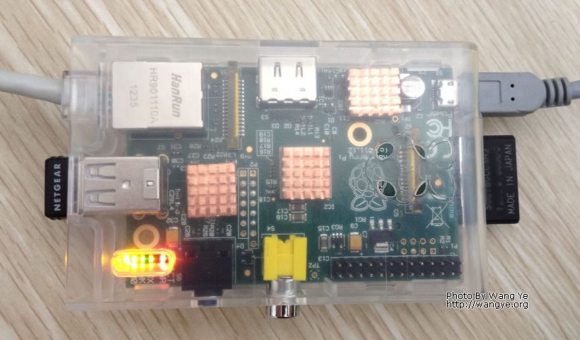 Raspberry Pi with NetGear