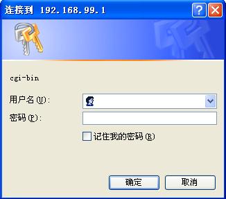 IE6下HTTP基本认证