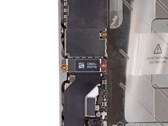 iPhone 4S移除保护罩
