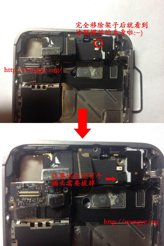苹果iphone 4s拆机修理故障电源键步骤备忘(多图)