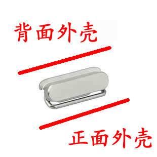 iPhone 4S电源键安装位置示意
