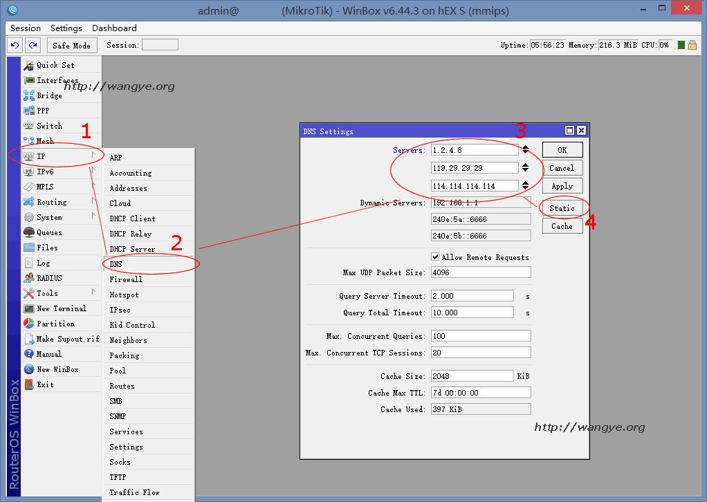 Mikrotik RouterOS 配置DNS服务器