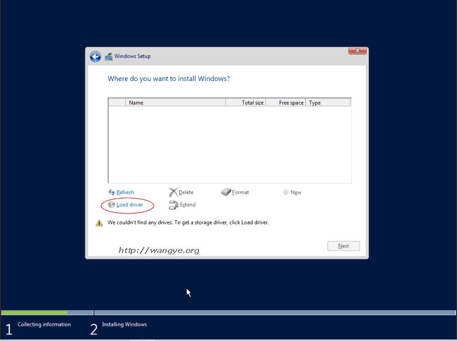 Windows安装加载驱动