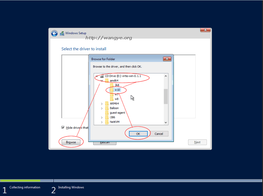 Windows安装选择要加载驱动