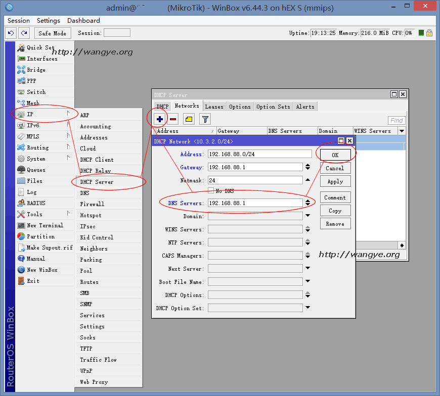 Mikrotik RouterOS 配置DHCP Server
