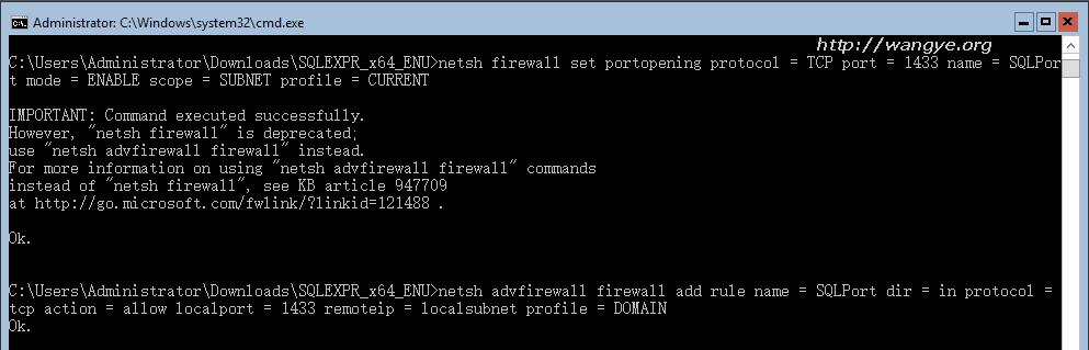 防火墙允许SQL Server 1433端口访问